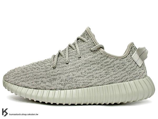 2015 限量發售 嘻哈歌手 Kanye West 設計 adidas YEEZY BOOST 350 MOONROCK 低筒 灰綠 PRIMEKNIT 飛織鞋面 (AQ2660) !