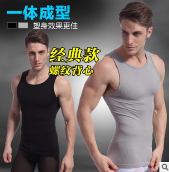 50%OFF【AD013252C】男士鍺鈦銀瘦身螺紋塑身衣緊身衣功能塑身背心批發型男改造塑身衣顯瘦