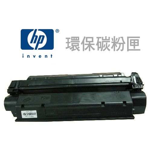 HP CB540/CB541/CB542/CB543黑/藍/黃/紅-環保碳粉匣
