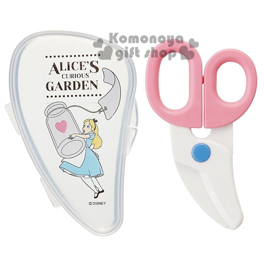 〔小禮堂嬰幼館〕迪士尼 愛麗絲 嬰兒食物剪刀《白.透明.瓶子.愛心》附收納盒
