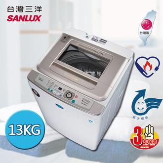 SANLUX SANYO 台灣三洋 13公斤超音波單槽洗衣機 SW-13UF8