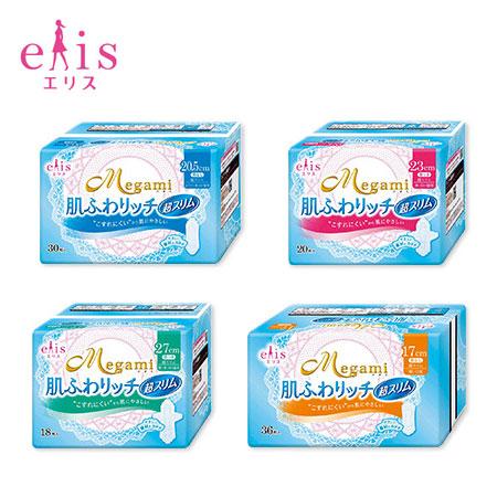 日本 大王 elis Megami 柔膚超薄蝶翼衛生棉(20.5cm/23cm/27cm)【B061005】