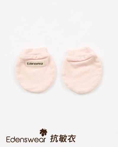★衛立兒生活館★E.Dens伊登詩 鋅纖維抗敏系列-嬰兒防抓手套(粉)