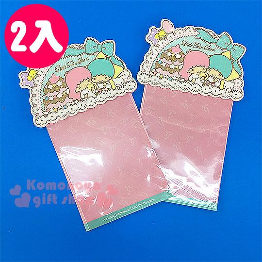 〔小禮堂〕雙子星 點心包裝袋《2入.粉.朋友.緞帶.蛋糕》送禮最方便