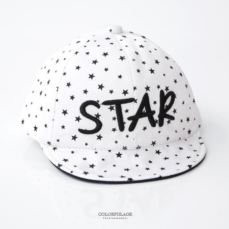 嬰兒童帽 閃亮星星遮陽軟簷鴨舌帽 STAR英文字 休閒百搭 魔鬼氈可調整 柒彩年代【NHC2】單頂價格