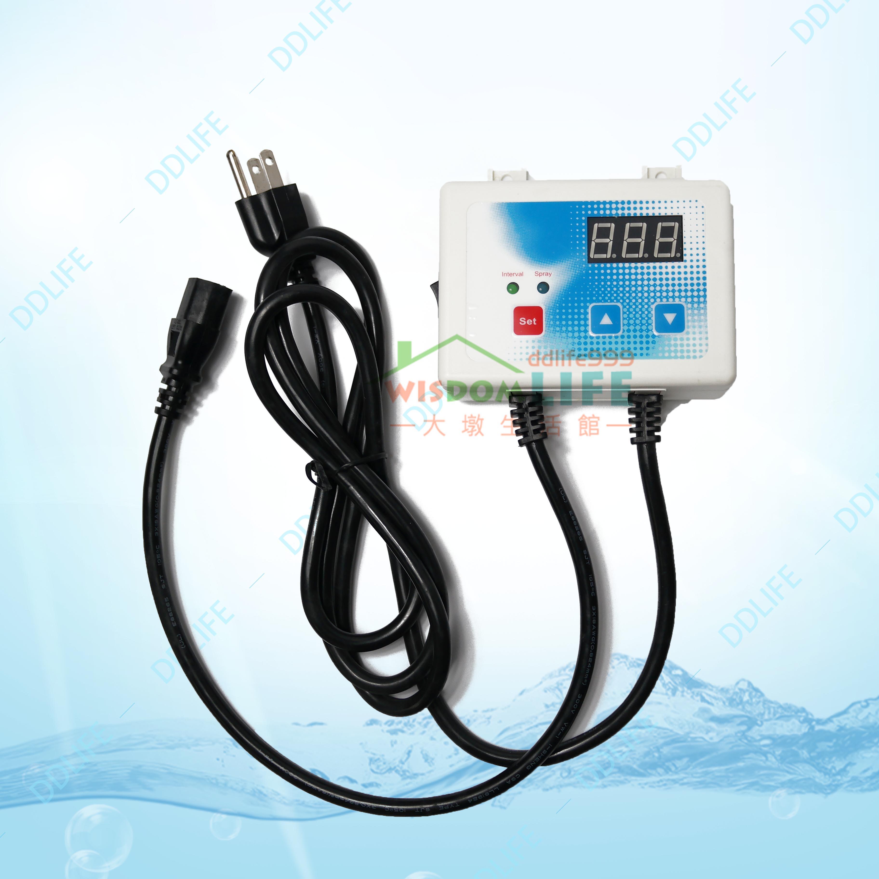 造霧機、加濕機、噴霧機、微霧機、自動噴灌専用電子式時間控制器只賣880元