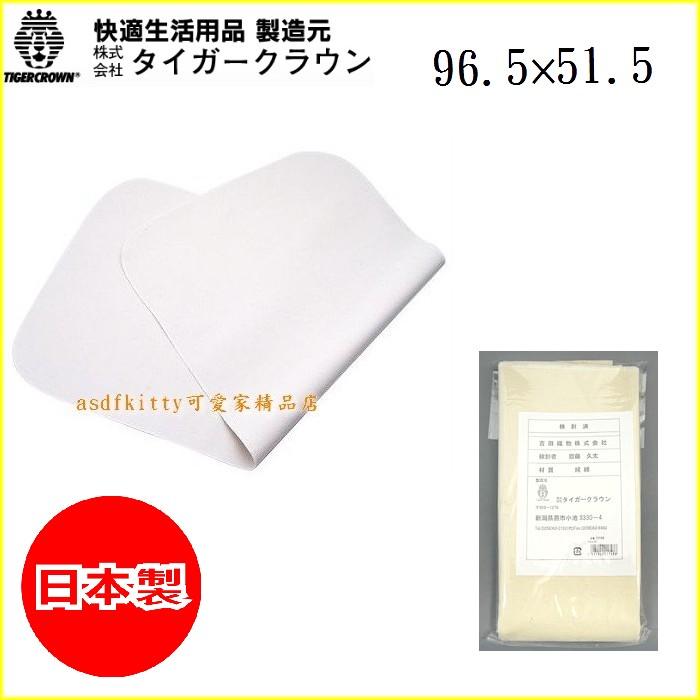 asdfkitty可愛家☆日本CAKELAND麵糰發酵蓋布-96.5×51.5cm/醒麵布/發酵帆布/歐包隔間-日本製