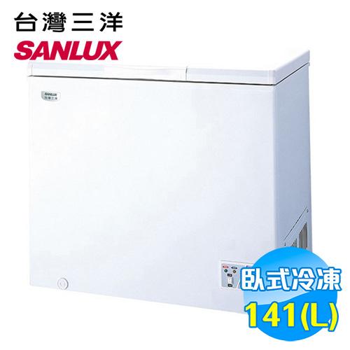 三洋 SANYO 141公升 環保冷凍櫃 SCF-141T