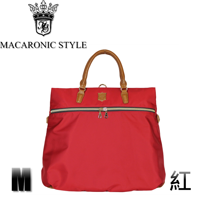 日本品牌 Macaronic Style 3Way 手提 肩側後背包 3用後背包(大) - 正紅
