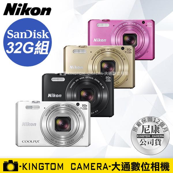 預購Nikon Coolpix S7000 國祥公司貨~送32G高速卡+電池(共2顆)+座充+7段式自拍棒+4大好禮+原廠包大全配