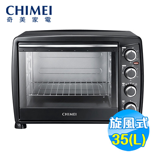 奇美 CHIMEI 35L雙溫控專業級旋風電烤箱 EV-35P1ST
