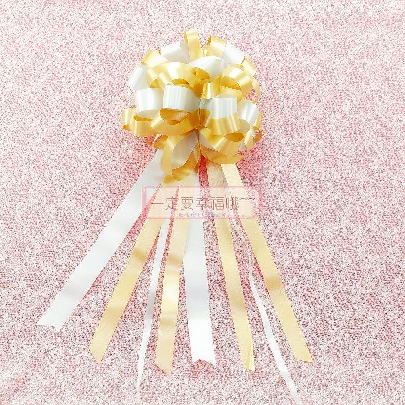 一定要幸福哦~~禮車門把花(金色)、男方結婚用品.迎娶