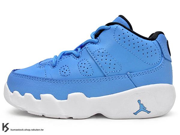 2016 台灣未發售 NIKE JORDAN 9 IX RETRO LOW BT TD 幼童鞋 BABY 鞋 北卡藍 AJ 九代 AIR (833906-401) !