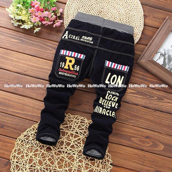 厚款長褲 兒童鋪棉雙層保暖長褲 AIY2016