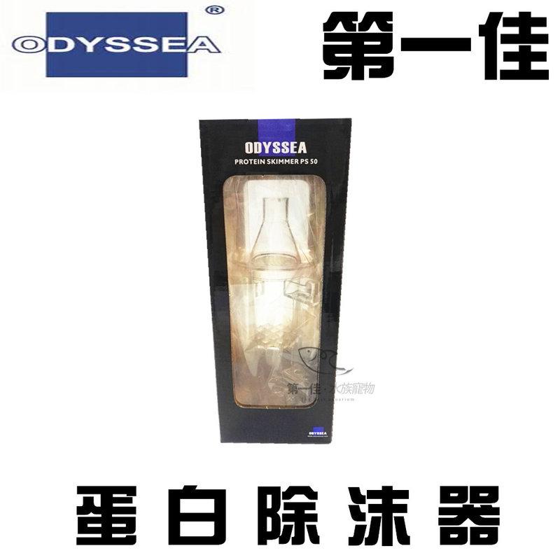 [第一佳 水族寵物] ODYSSEA 蛋白除沫器 小型缸內氣動式 附氣泡木 HL-003-1