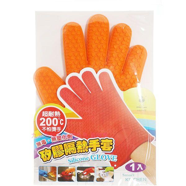 【九元生活百貨】矽膠隔熱手套 隔熱墊
