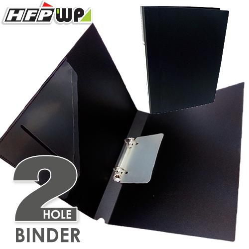 HFPWP 1英吋兩孔檔案夾 NO612 / 個
