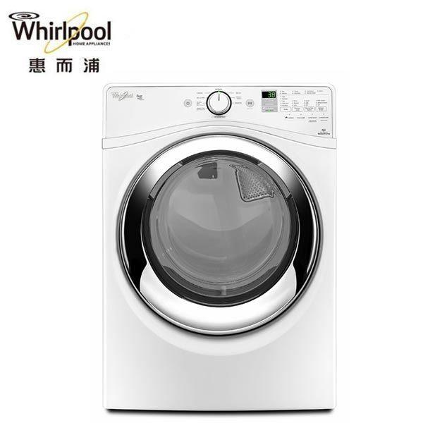 Whirlpool惠而浦 15公斤(瓦斯型)滾筒乾衣機(WGD87HEDW)送安裝 熱線07-7428010