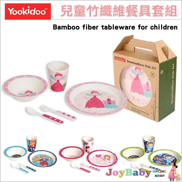 yookidoo竹纖維兒童餐具幼兒環保天然安全卡通碗勺 杯 副食品 食器套組禮盒【JoyBaby】