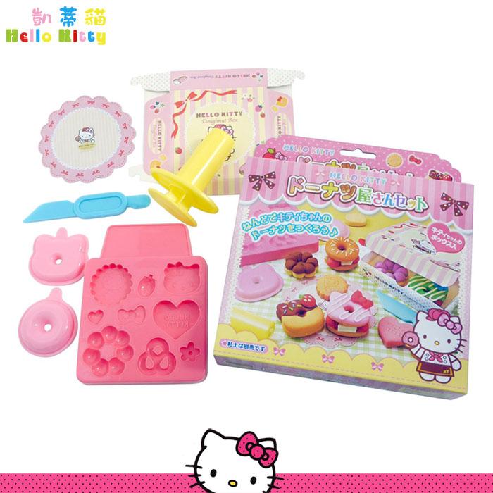 大田倉 日本進口正版Hello Kitty 凱蒂貓 甜甜圈 鬆餅 黏土 模型 壓模 模具 玩具 160518