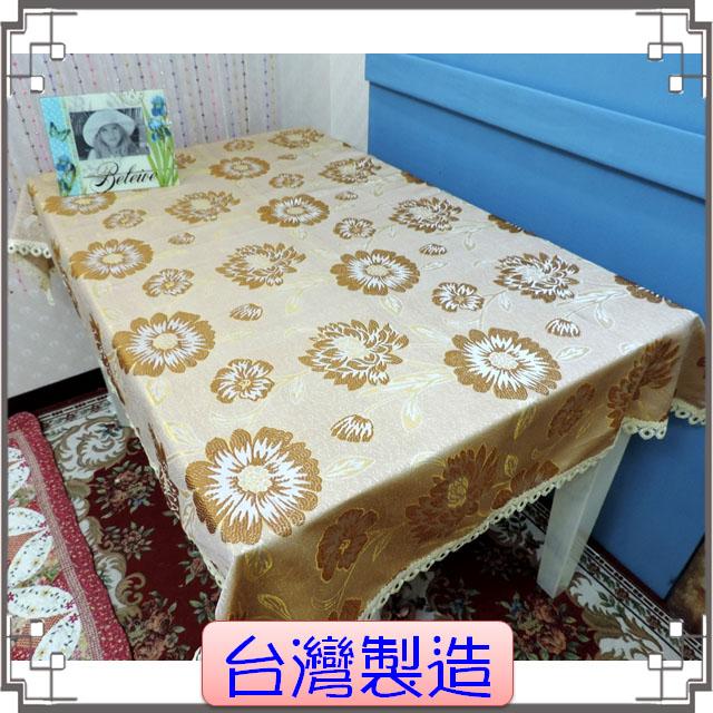 台灣製造桌巾《富貴-金》鄉村風緹花桌布 桌巾 床尾巾 沙發巾 萬用巾 電視櫃蓋布◤彩虹森林◥