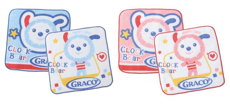 Graco - 柔軟小手巾2入