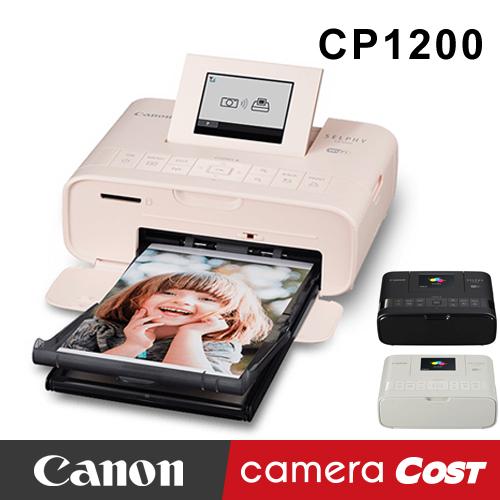★內含54張相紙★CANON SELPHY CP1200 WIFI相片印表機 美膚 相印機 CP910 ★11/30前登入 贈54張4x6含紙墨盒2X3信用卡尺寸紙匣乙個★