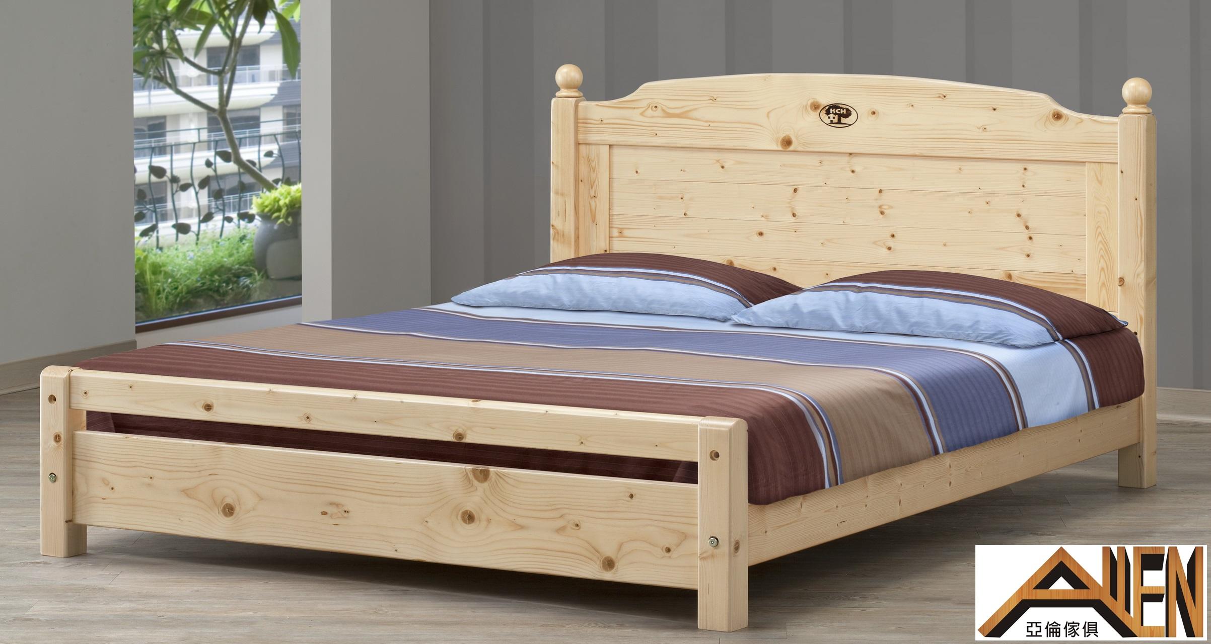 亞倫傢俱*山德勒松木實木5尺雙人床架