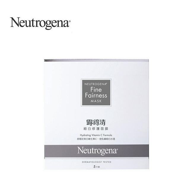 Neutrogena露得清  細白修護面膜5入(包)《Umeme》
