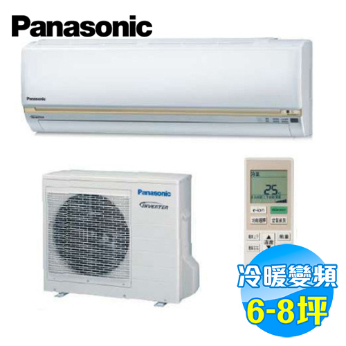 國際 Panasonic 變頻冷暖 一對一分離式冷氣 卓越型 CS-LJ40VA2 / CU-LJ40HA2