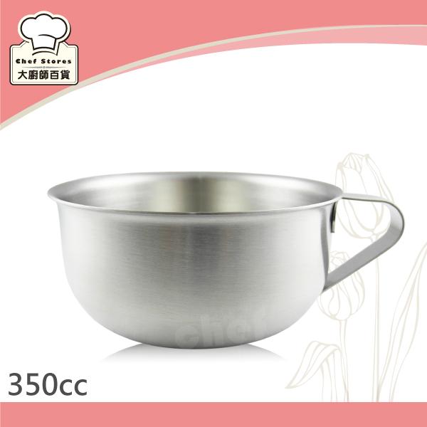 LINOX天堂鳥不鏽鋼杯碗學生湯碗350cc兒童碗-大廚師百貨