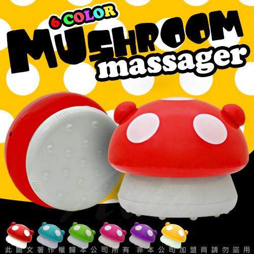 ◤跳蛋 情趣跳蛋 聰明球◥ 馬力壞蘑菇 陰乳按摩器 電池/USB【跳蛋 名器 自慰器 按摩棒 情趣用品 】