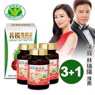 【TAIYEN台鹽】優青素緊實強力組6盒(加碼美體霜2瓶)