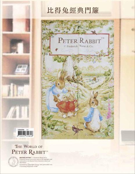 《Annie's Friends》Peter Rabbit 比得兔兔媽媽門簾