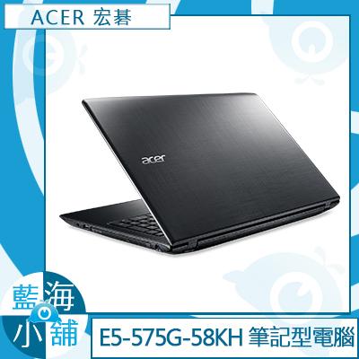 ACER 宏碁 E5-575G-58KH 15吋 筆記型電腦 (i5-6200U/128G/940MX-2G/W10/FHD)