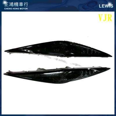 正鴻機車行VJR 前方向燈殼組 晶鑽型 光陽 VJR 110/100/50
