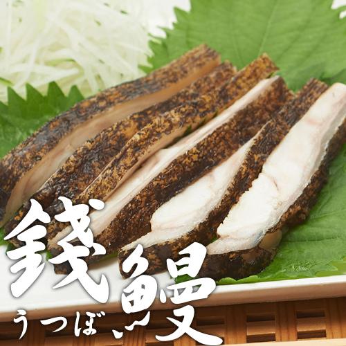 【台北濱江】野生生凍錢鰻清肉1kg±10%包