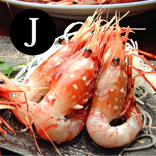 【台北濱江】空運生食級J牡丹蝦15~18P