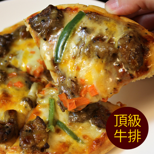 【台北濱江】厚皮-頂級牛排比薩6吋/包