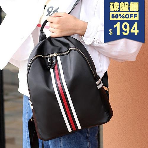 韓系撞色條紋尼龍後背包 兩用包 中性包 包飾衣院 P1884 現貨+預購