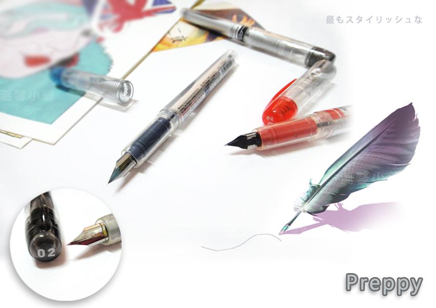 [溫馨小舖]白金牌  Preppy0.2 EF 尖炫彩鋼筆PPQ-300