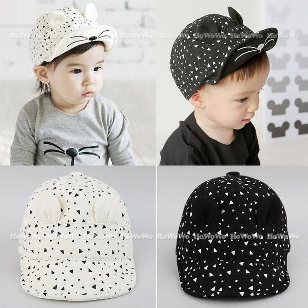 寶寶帽 黑白貓咪棒球帽 鴨舌帽 嬰兒帽  防曬必備  BU11125