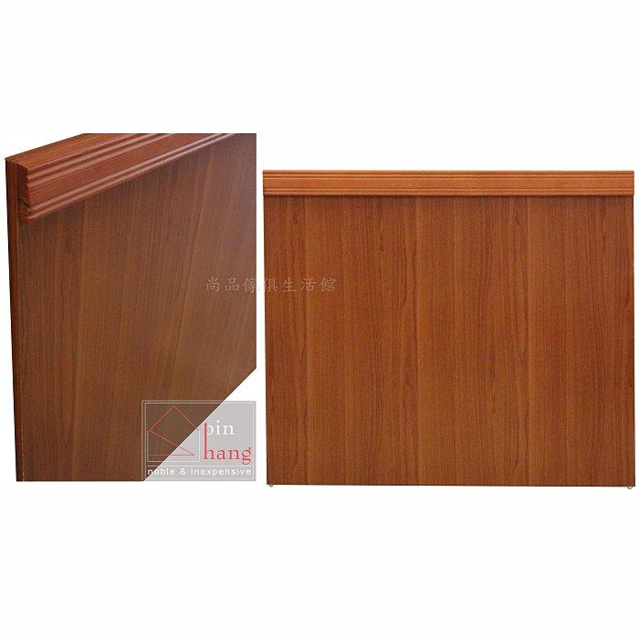 【尚品家具】※自運價※ Q-433-22 平泉 3.5尺床頭片/臥室床頭板/寢室床頭飾板