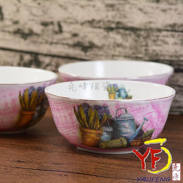 ★堯峰陶瓷★韓國 韓式飯碗 5吋骨瓷布紋碗缽 水彩畫花瓶 單入