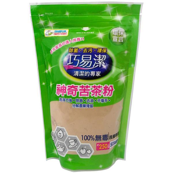 巧易潔神奇苦茶粉(約250克±5%) / CH7570 環保清潔劑 / 除油膩 / 天然植物皂素 / 小蘇打、檸檬酸、苦茶粉 / 台灣製造 /