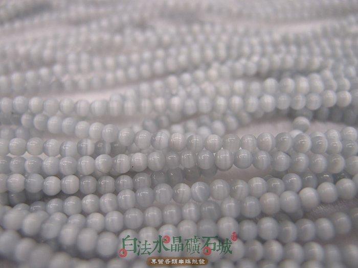 白法水晶礦石城 琉璃貓眼 3mm 灰白色 貓眼明顯漂亮 串珠/條珠 首飾材料