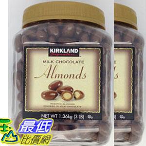 [COSCO代購 如果沒搶到鄭重道歉] Kirkland Signature 科克蘭 杏仁巧克力 1.36公斤 (2入裝) _W995550