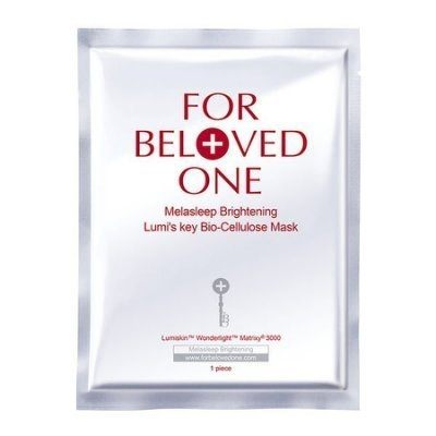 FOR BELOVED ONE寵愛之名 亮白淨化光之鑰生物纖維面膜3片一盒 全新封膜【淨妍美肌】