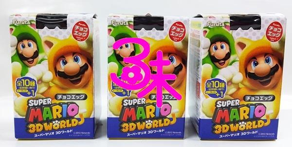 (日本) Furuta 古田 瑪莉兄弟 巧克力蛋 1盒 20 公克 特價 60元  【4902501208847 】(古田馬力歐巧克蛋食玩)