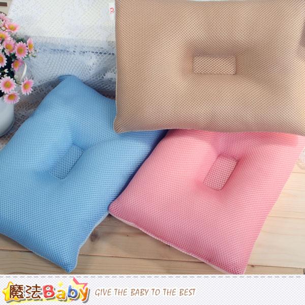 粉漾透氣凹枕 魔法Baby~qg243
